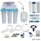 Umkehrosmose - Aquamarin RO 6 mit Mineralfilter - Wasserfilter - 1